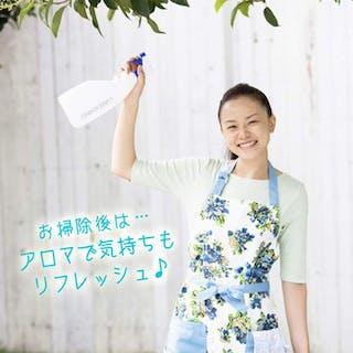 おそうじ本舗 南熊本店 九品寺
