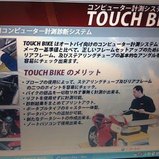 Car Techno Japan Assist株式会社 スーパーショップ カーコンビニ倶楽部