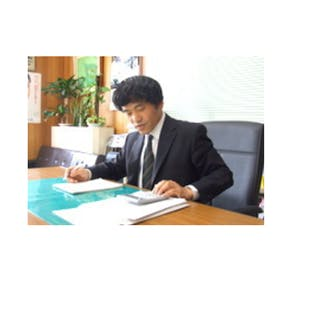 長谷川文男税理士事務所