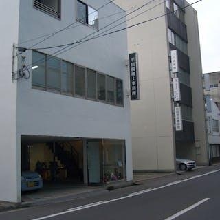 平田泰税理士事務所