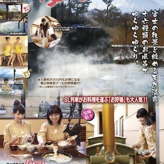 杉田広告制作室