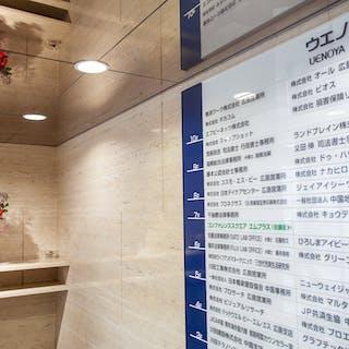 藤本公認会計士事務所・税理士事務所