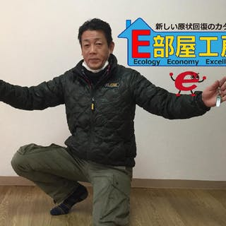 E部屋工房 有限会社ペト・コピア