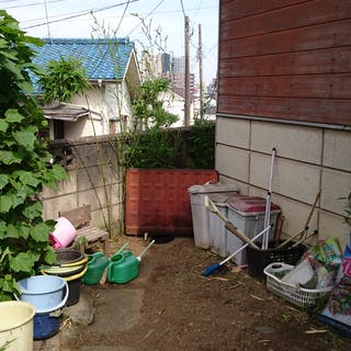 園丁 ことぶき