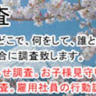 ガルエージェンシー大阪