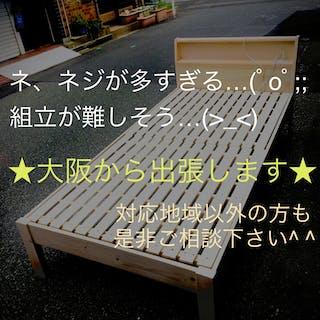 ◆たーちくらふと◆
