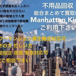 Manhattan Kiss 株式会社