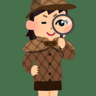 Alice探偵事務所