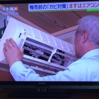 有限会社西日本設備