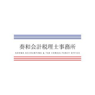 鈴木幹大税理士事務所