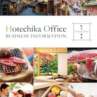 Hotechika Office