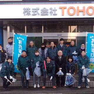 株式会社TOHO