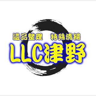 遺品整理特殊清掃LLC津野
