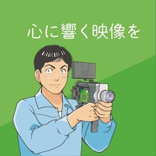 映像制作ファクトリー