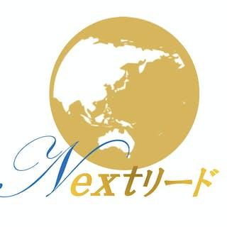 株式会社Nextリード