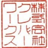 株式会社クレバーワークス  お助け本舗東京銀座店