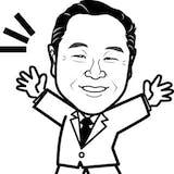 羽佐田孔司行政書士事務所