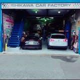 (有)石川自動車