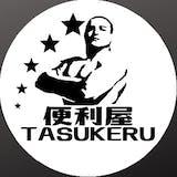 便利屋TASUKERU(タスケール)【株式会社ワークサポート】