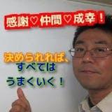 日本サービスシステム