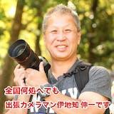 e-smilephoto