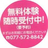 女性専用フィットネスLBC(レディースボディークリエーション)