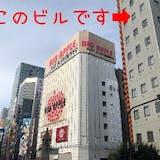 KM行政書士事務所