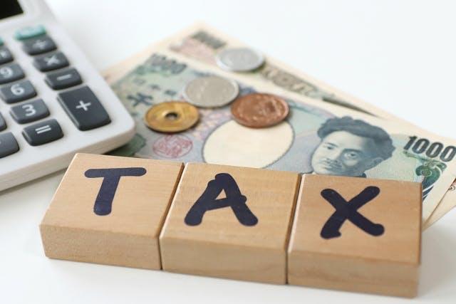 節税 方法 税 住民