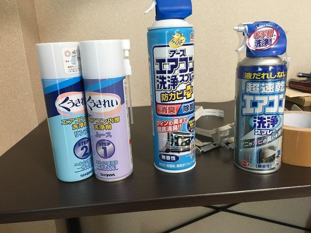 掃除に使った3種のスプレー
