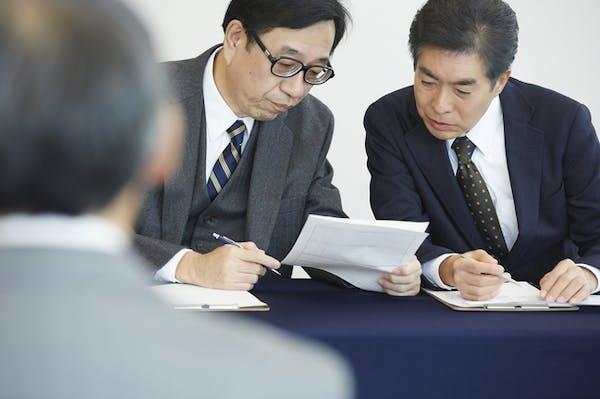 特定求職者雇用開発助成金・特定就職困難者コース