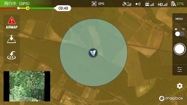 AirMapでドローン操作