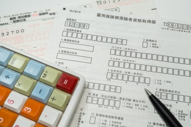 保険 被 喪失 雇用 届 記入 者 例 保険 資格