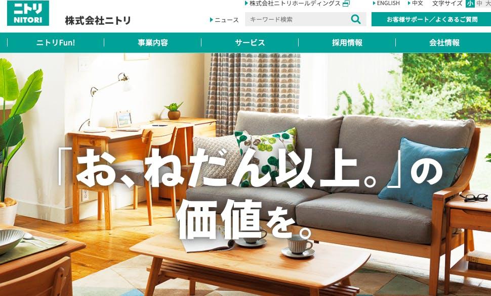 ニトリ 布団 処分 ソファーの処分はニトリで!処分に役立つ家具引き取りサービスとは?