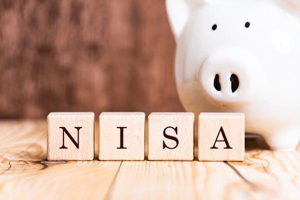 少額投資非課税制度・NISAとは?