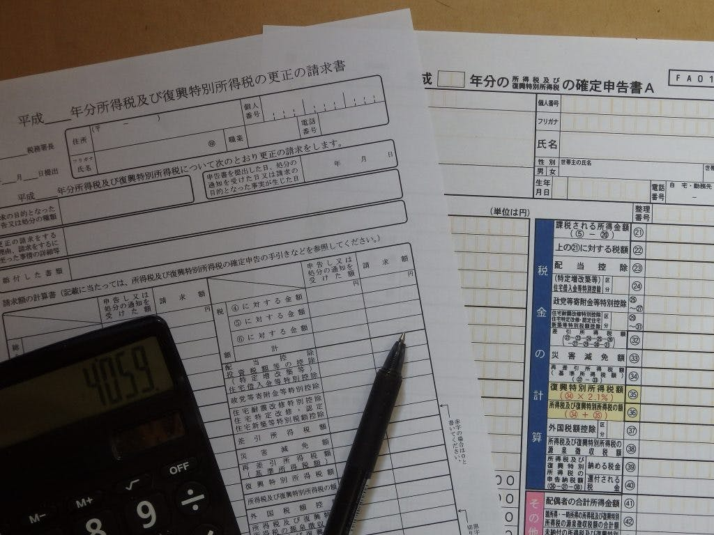 医療 費 控除 金額 計算 シミュレーター