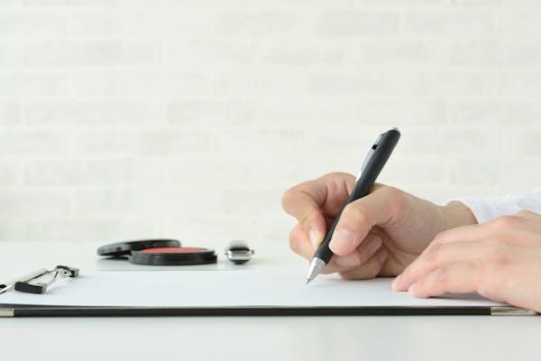 還付申告の必要書類やその書き方