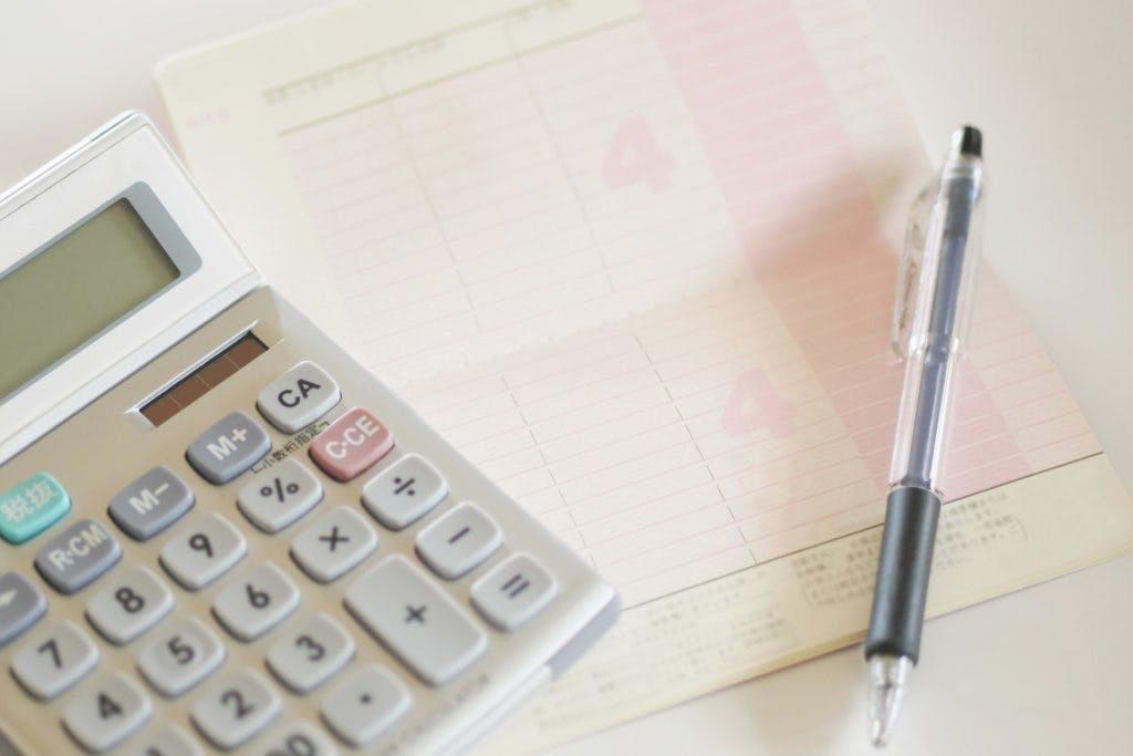 日 振替 予定 所得税 納税