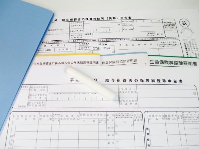 従業 員 事業 主 個人 個人事業主が従業員を雇用した場合の 税金とその処理方法