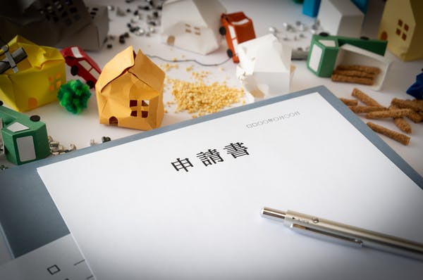 包括受遺者が遺贈で取得した不動産の登記