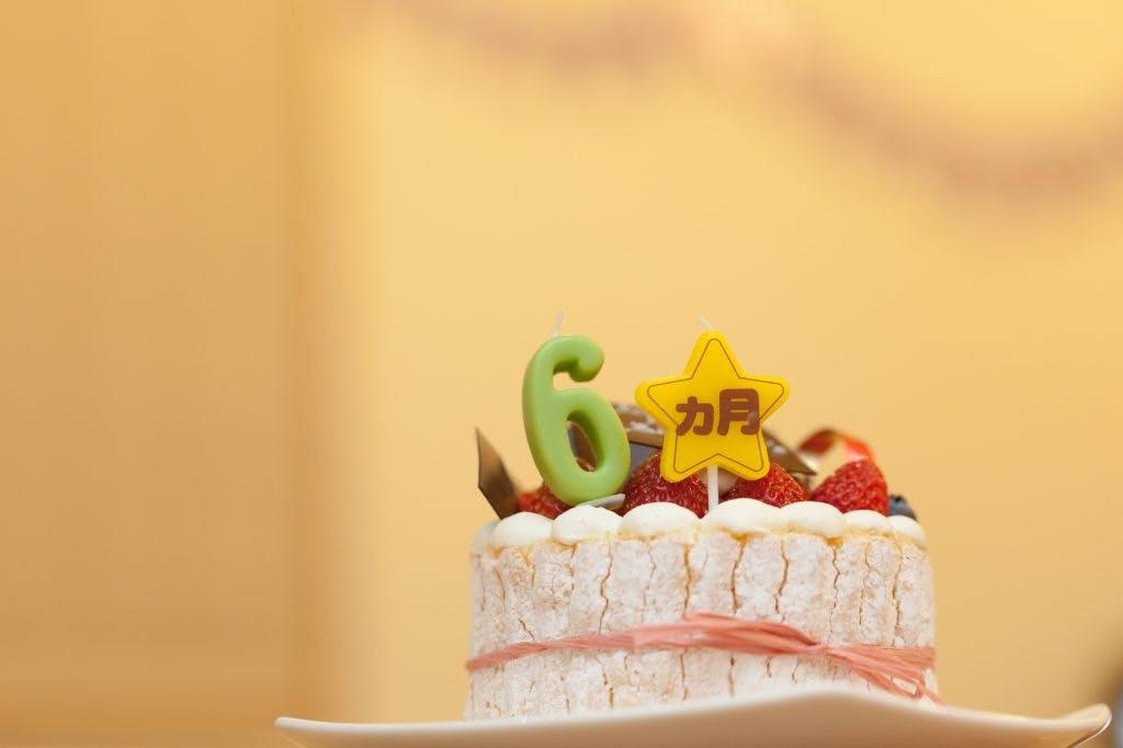 インスタにupしたくなる ハーフバースデーは離乳食ケーキでお祝いしよう ミツモア