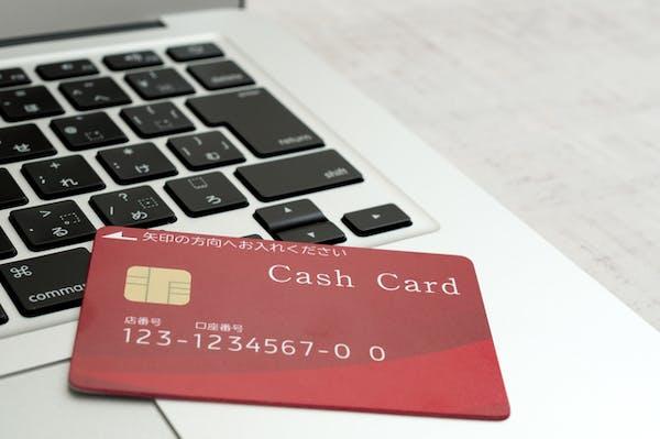還付金の受取は銀行振込が便利ですが、一部インターネット銀行は対応できません