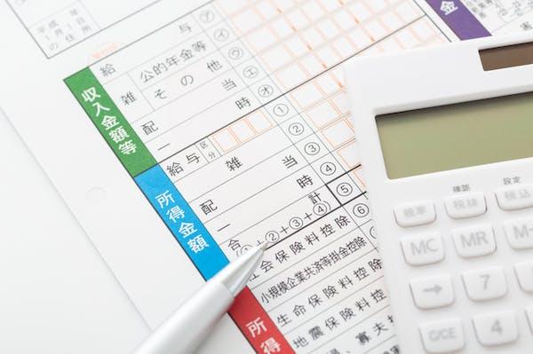 障害者控除の確定申告における必要書類と書き方