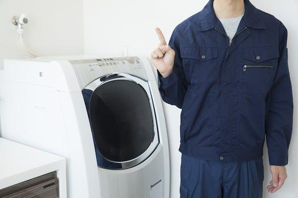 洗濯機 業者