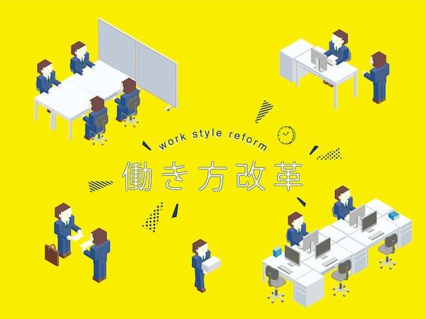 起業に繋がる!副業のおすすめアイデア7選