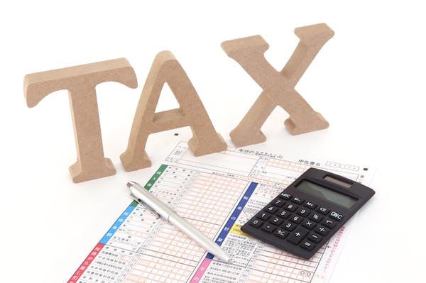 クラウドファンディングで得た出資金には税金がかかります