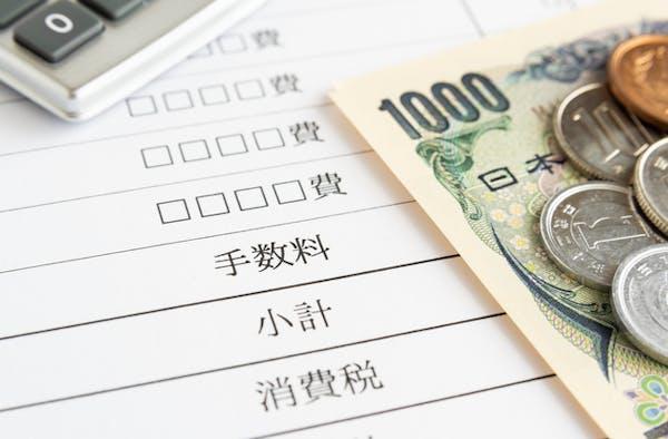税理士への依頼料金は、売上高や支援内容で決まります