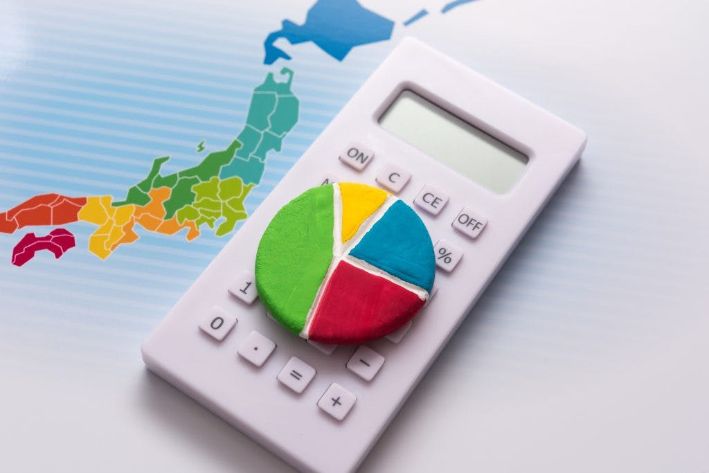 輸入 税 個人 消費 知っておきたい個人輸入の税金!消費税がかからない条件を解説