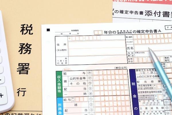 源泉徴収票の見方と確定申告書への転記