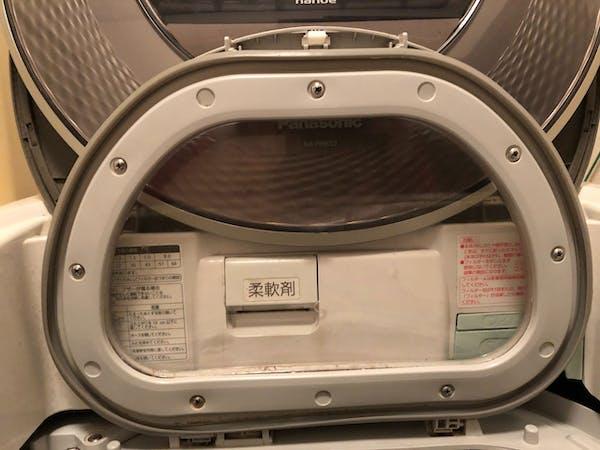 洗濯機 ゴムパッキン