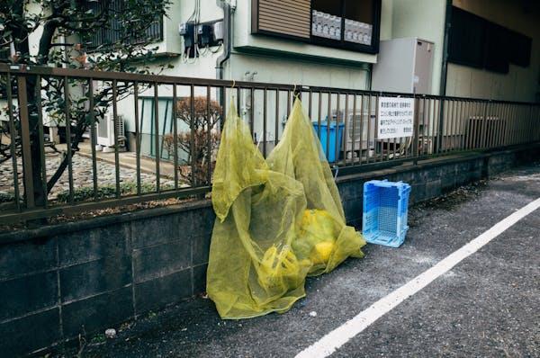 自治体ゴミ捨て場